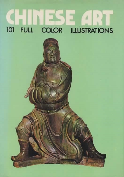 Image for Chinese Art 101 Full Color Illustrations