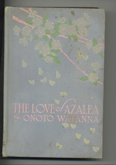 Image for The Love Of Azalea