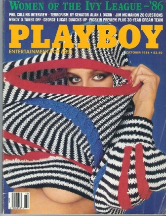 Image for Playboy Magazine Entertainment For Men, October 1986, Sharon Kay