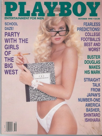 Image for Playboy Magazine Entertainment For Men, October 1990, Melissa Evridge
